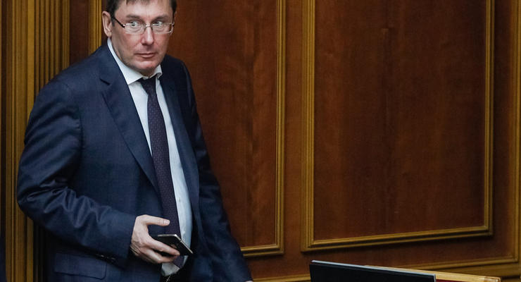 В госбюджет поступят сотни миллионов гривен Тедис Украина - Луценко