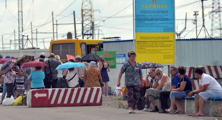Жители Донецка массово жалуются на условия жизни