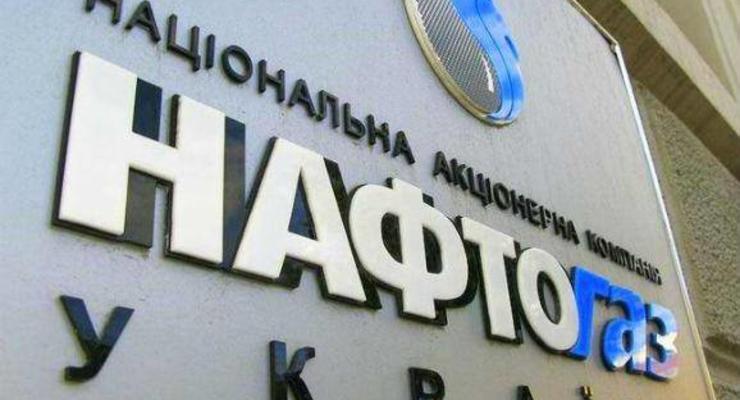 Стокгольмский арбитраж вынес отдельное решение по спору Нафтогаза и Газпрома