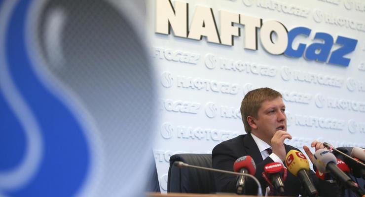 Переговоры с Газпромом в Москве невозможны - Нафтогаз