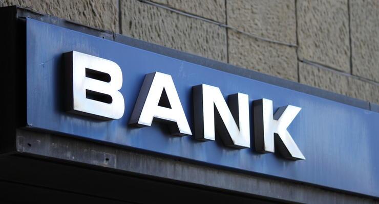 Китайская компания купила украинский банк