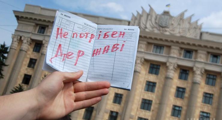 Работать по-новому: что даст украинцам обновленный Трудовой кодекс