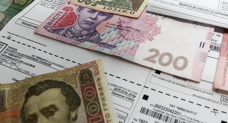 Для украинцев изменится оплата кварплаты