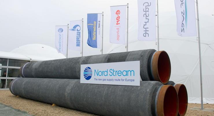 Северный поток-2 подрывает солидарность Евросоюза - Нафтогаз