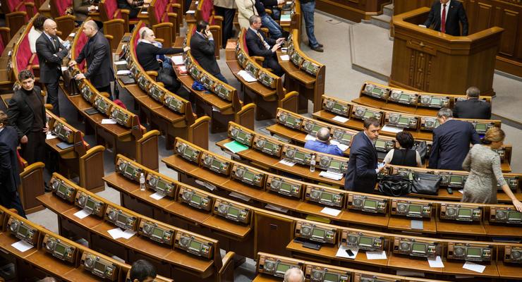 Депутаты одобрили автоматизированный арест средств на счетах