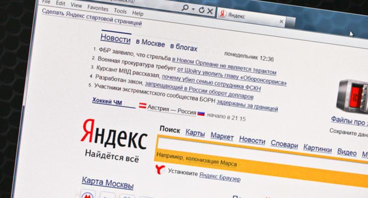 Яндекс обнулил счета своих клиентов