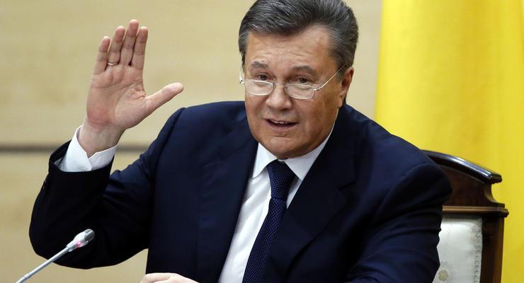 Минфин подал в Лондоне апелляцию по делу о долге Януковича