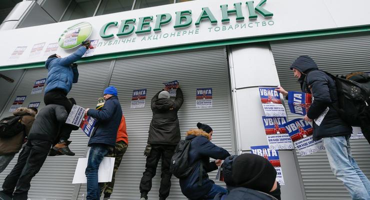 Украинский Сбербанк купит белорусский ИТ-предприниматель - СМИ