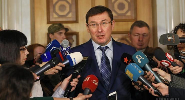 Генпрокуратура взялась за ПриватБанк - Луценко