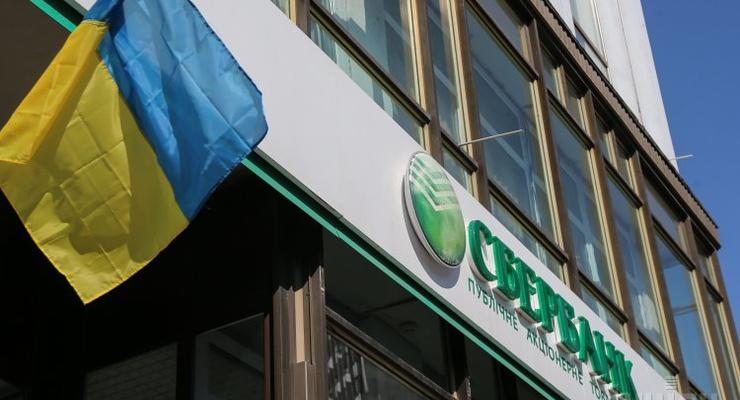 Нацбанк получил документы на покупку Сбербанка
