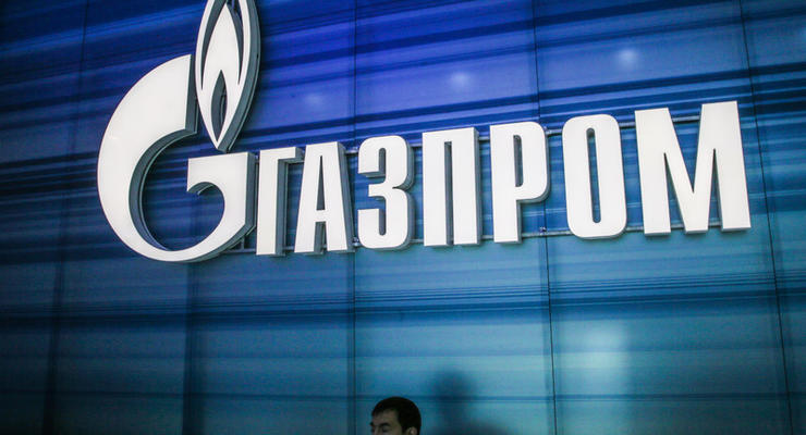 Спор с Нафтогазом разрешится не позже 30 ноября - Газпром