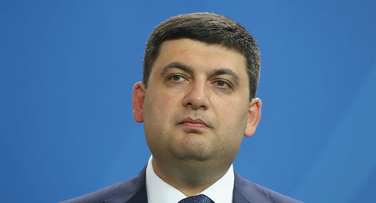 Из-за агрессии России Украина потеряла 16% ВВП - Гройсман