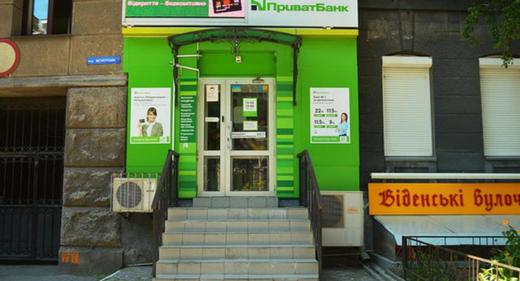 ПриватБанк поможет Кабмину мониторить доходы украинцев
