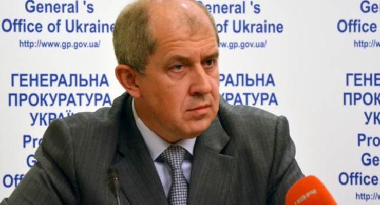 Отставка на миллион: экс-прокурор скупает квартиры в центре Киева