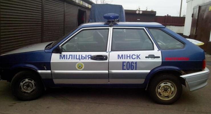 Минская милиция устроила распродажу старых авто
