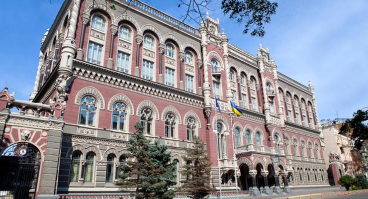 НБУ осталось перечислить в бюджет еще 14,4 миллиардов гривен