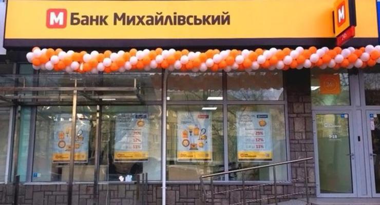 Суд подтвердил законность ликвидации банка Михайловский