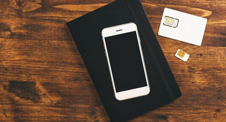 Мобильных абонентов будут регистрировать по паспортам