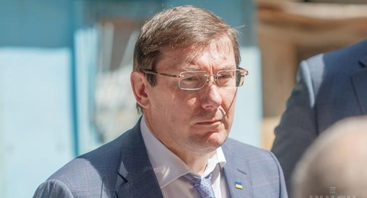 Зарплата генпрокурора Луценко выросла почти до 100 000 гривен