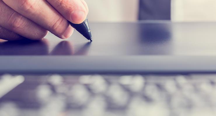 НБУ утвердил положение об электронной подписи