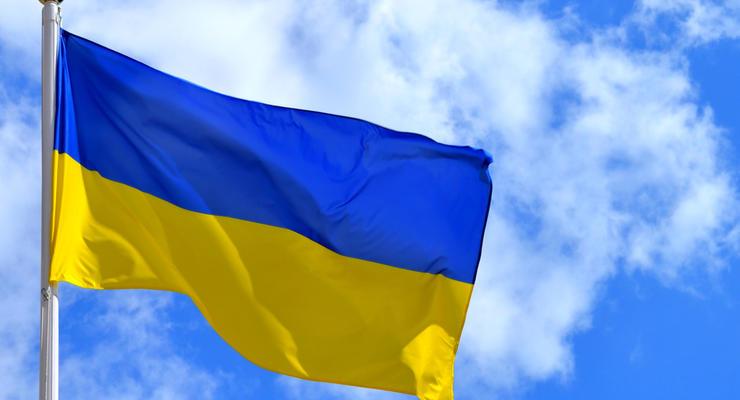 Английский суд постановил взыскать с Украины $144 млн - СМИ