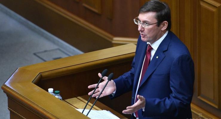 У Луценко и других прокуроров в разы выросли зарплаты