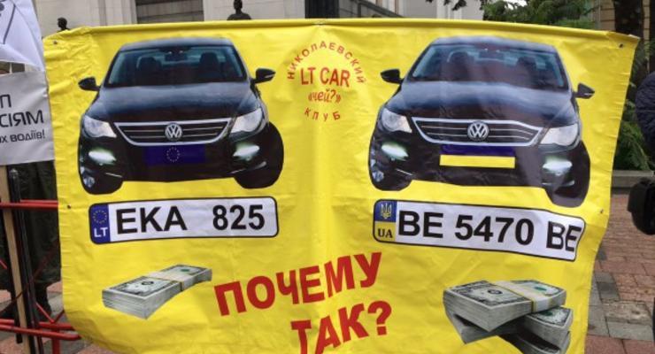 """Авто на еврономерах: кто создал проблему с """"бляхами"""" и как ее решить"""