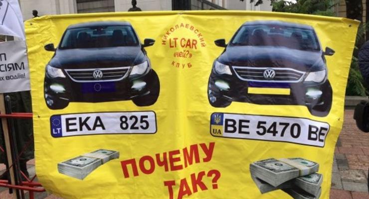 Как в Украине решат проблему с авто на еврономерах