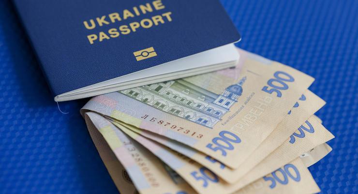 Можно ли вернуть деньги за срочный паспорт