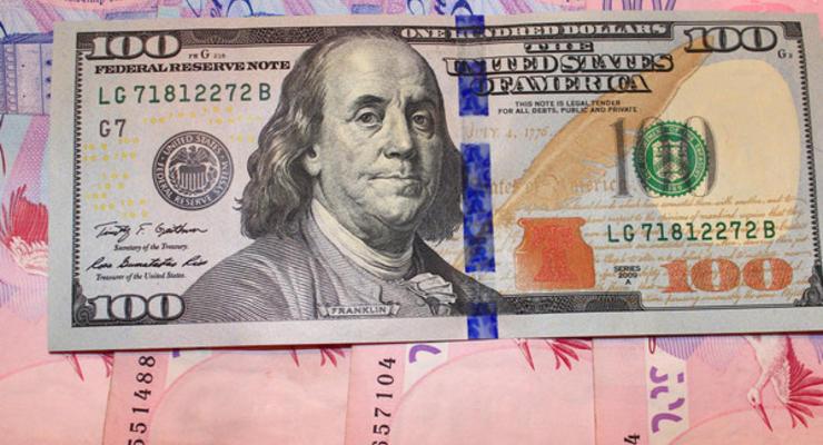 Минфин до конца года проведет два аукциона по валютным госбондам