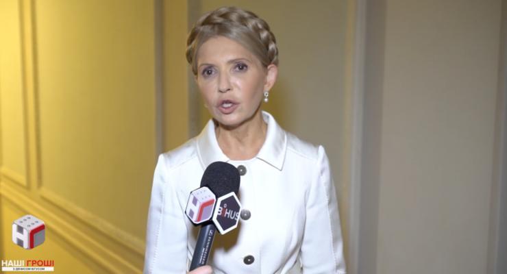 Семья Тимошенко зарабатывает миллионы на сети ломбардов через оффшоры - СМИ