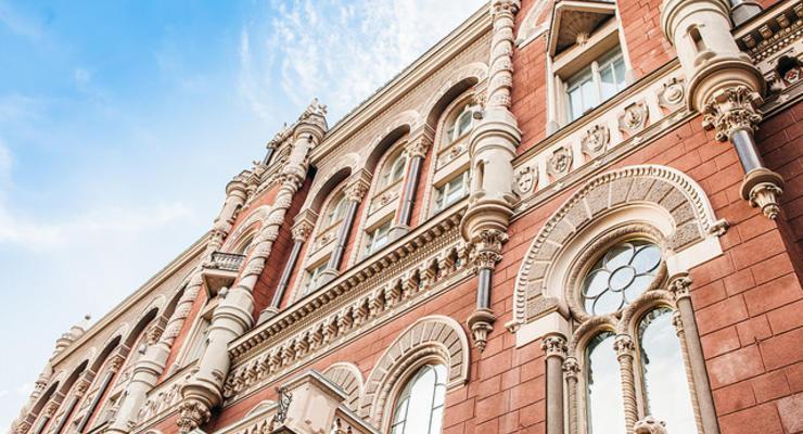 НБУ разрешил Райффайзен банку Аваль хранить наличность регулятора