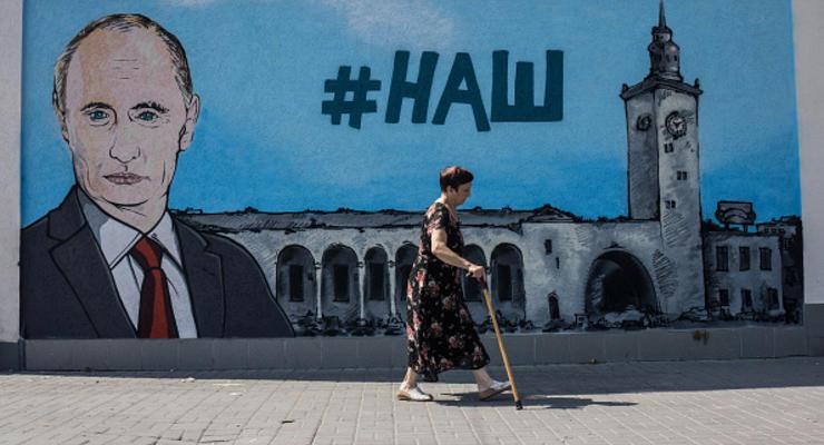 Это унизительно: в соцсетях показали зарплаты в оккупированном Крыму