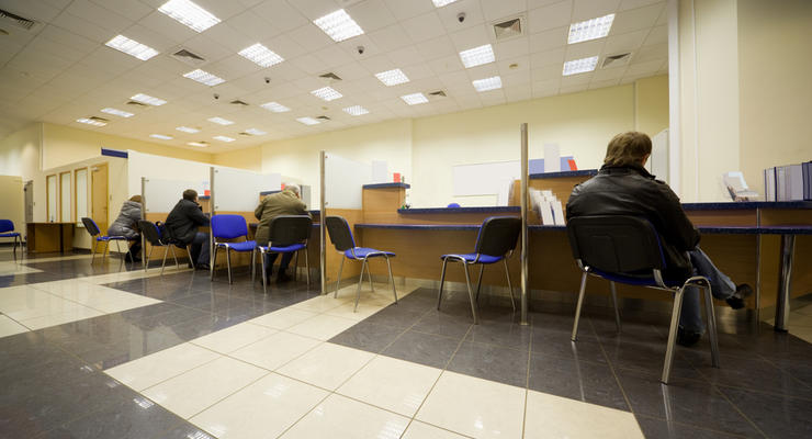 Банк отказал в проведении операции - что делать