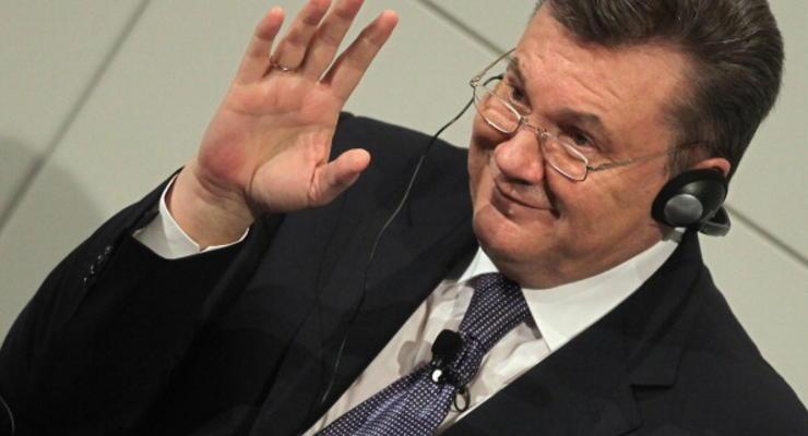 В РФ продают золотые часы Януковича за 52 тысячи гривен