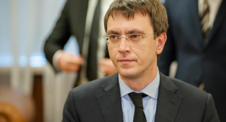 Омелян рассказал об убытках Украины из-за Керченского моста