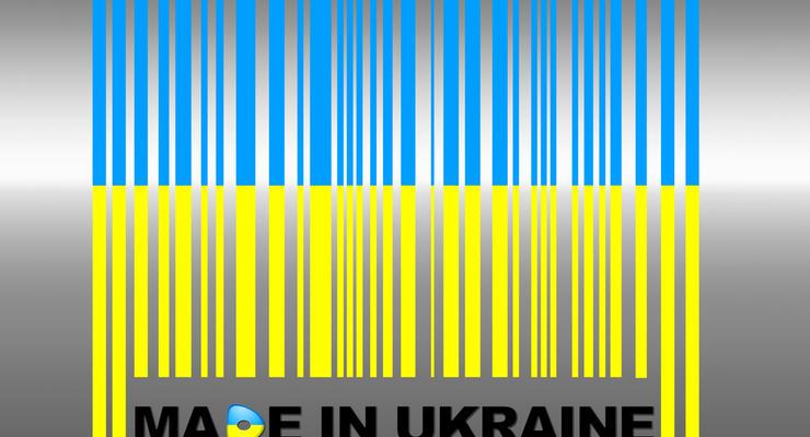 Законопроект Покупай украинское приняли за основу