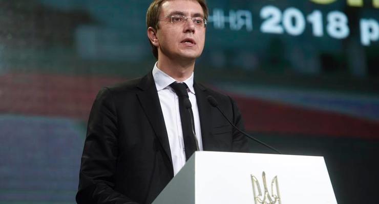 Омелян прокомментировал прекращение движения поездов из России