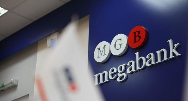 Мегабанк вошел в пятерку лучших банков для вкладчиков