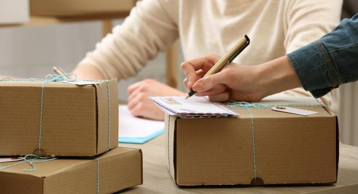 Порошенко просят ветировать закон про посылки