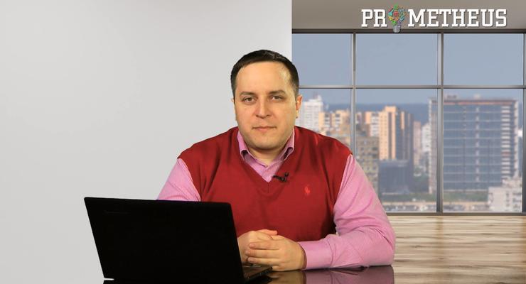 Алексей Геращенко: Нам нужен МВФ