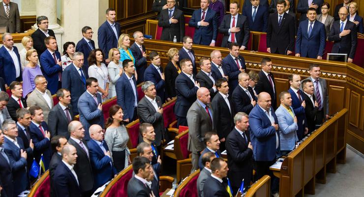 Депутаты отказались отменить принятие законопроекта о госбюджете