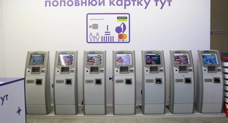 Кабмин докапитализировал Ощадбанк почти на 6 млрд грн