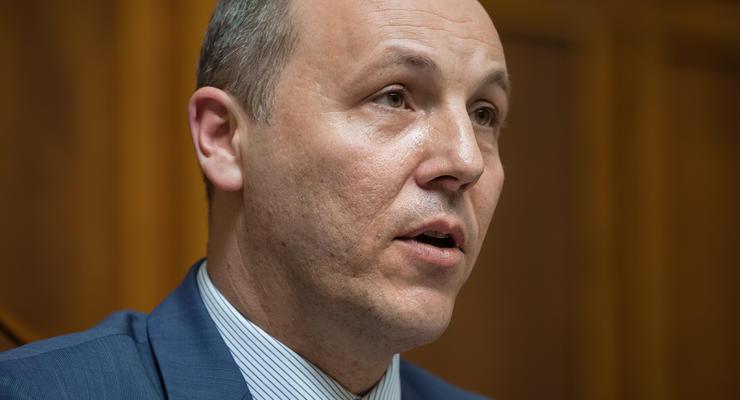 Спикер парламента подписал измемения в Налоговый кодекс