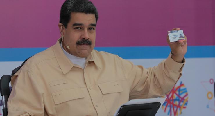 Petro: Венесуэла обзавелась собственной криптовалютой