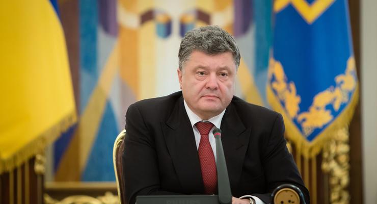 Порошенко предложил назначить Смолия председателем НБУ