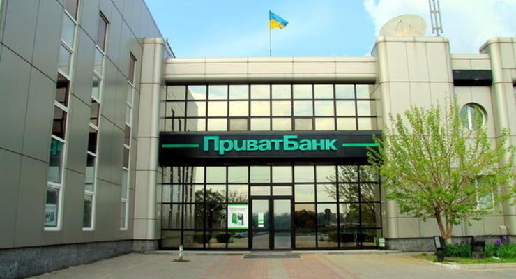 НБУ выдал ПриватБанку 2,3 млрд грн рефинансирования