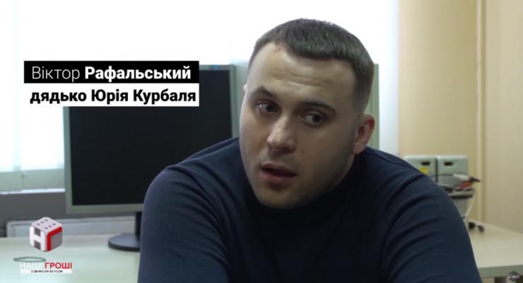 Около 70 миллионов гривен на тендерах Киевпастранса выиграл дядя его начальника
