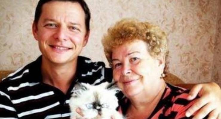 Мама Ляшко купила элитную квартиру на Печерске