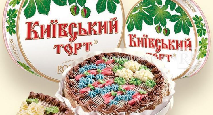 Roshen просит суд запретить Ашану выпуск Киевского торта